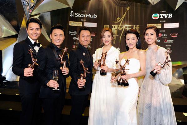 新加坡《星和无线电视大奖2016》得奖名单